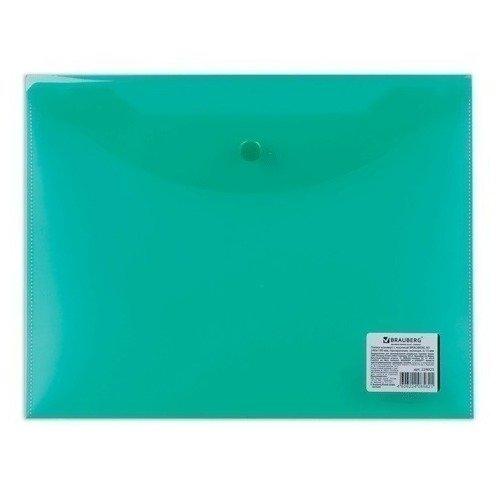 лучшая цена Папка-конверт с кнопкой А5, прозрачная, зеленая
