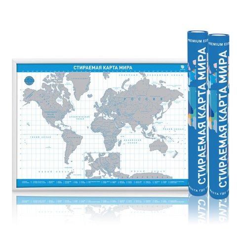 Скретч-карта мира Премиум А2 карта мира а2 со стираемым слоем 650 450мм в тубусе