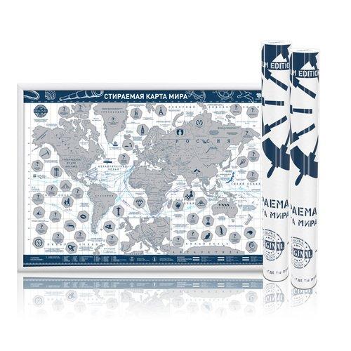 Скретч-карта мира Present Edition А2 карта мира а2 со стираемым слоем 650 450мм в тубусе