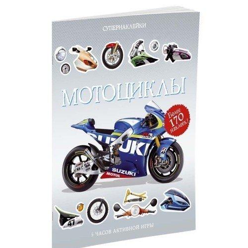Мотоциклы машинки и мотоциклы rinzo android