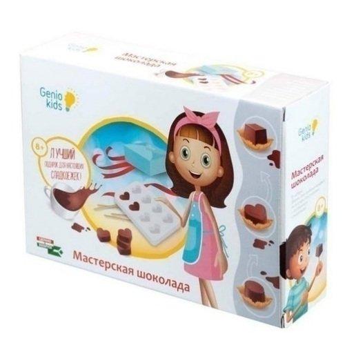 Набор игровой «Мастерская шоколада» набор для творчества genio kids мастерская шоколада