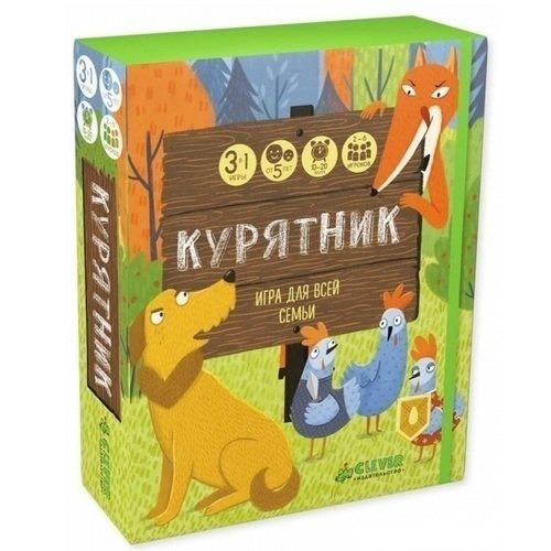 Купить Игра Курятник , Clever, Игры для детей