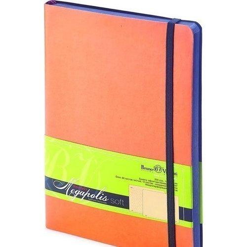 Блокнот Megapolis Soft А5, на резинке цена
