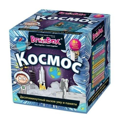 Сундучок знаний Космос сундучок знаний настольная игра сундучок знаний космос brainbox