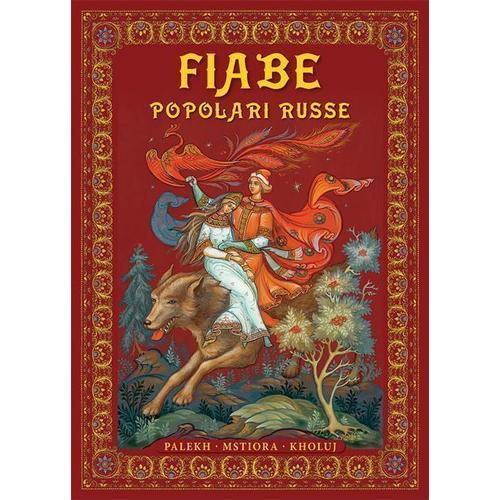 Альбом Русские народные сказки на итальянском языке встраиваемый светильник feron dl246 17899