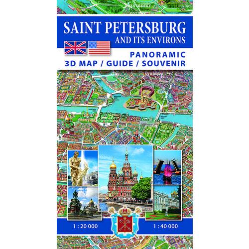 Карта-путеводитель Санкт-Петербург и пригороды на английском языке