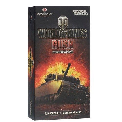 Настольная игра World of Tanks Rush. Второй Фронт настольная игра hobby world world of tanks победители 1596