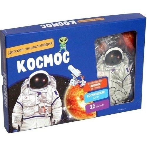 Купить Космос. Интерактивная детская энциклопедия с магнитами, Познавательная литература