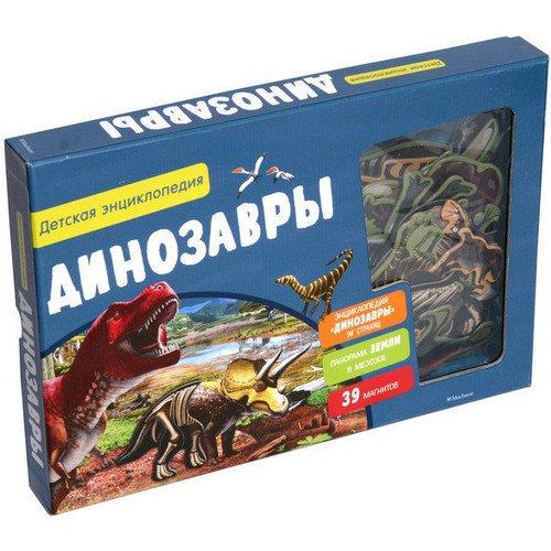 Купить Динозавры. Интерактивная детская энциклопедия с магнитами, Познавательная литература
