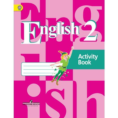 Английский язык. Рабочая тетрадь. 2 класс цена