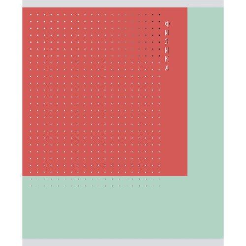 Тетрадь предметная Цветовые дуэты. Физика тетрадь предметная 36л а5 клетка предметная монотон физика скрепка лен 8501 eac
