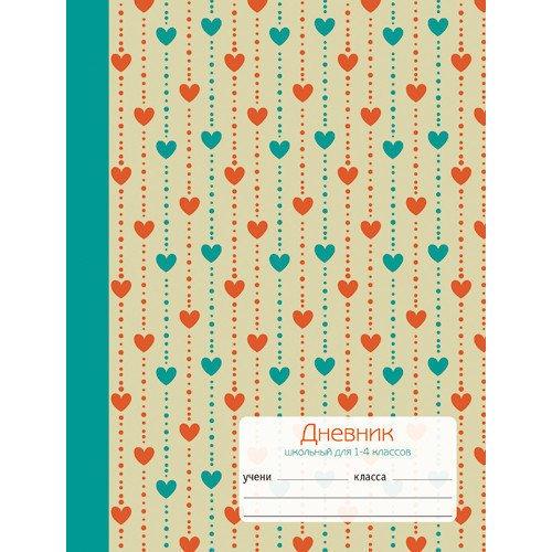 """Дневник для младших классов """"Сердечки"""" дневник российского школьника для учеников младших классов обл 7бц"""