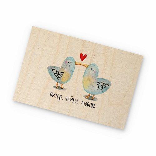 Деревянная открытка Питерские чайки