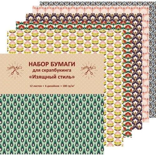 Бумага для скрапбукинга односторонняя Изящный стиль бумага для скрапбукинга 15х15 двусторонняя 12 дизайнов 12 листов spring