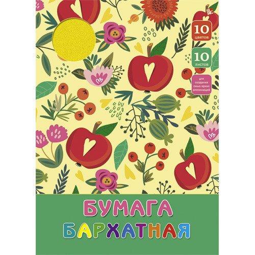 """Бархатная бумага """"Цветы и яблоки"""", 10 листов, 10 цветов академия групп бумага и картон цветные 20 листов 10 цветов monster high"""