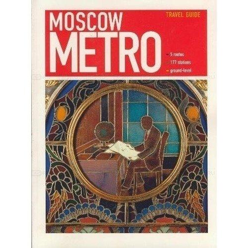 6081de0f6b22 Книга «Moscow Metro. Путеводитель», автор Ларичев Егор – купить по ...