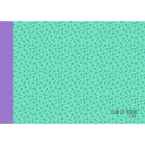 Альбом для рисования Мятный орнамент, 40 листов, 110 г/м2 альбом для рисования чудо дерево 20 листов 110 г м2