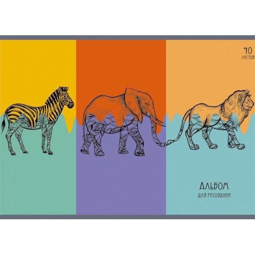 Альбом для рисования Яркая прогулка. Звери, 40 листов, 110 г/м2 альбом для рисования чудо дерево 20 листов 110 г м2