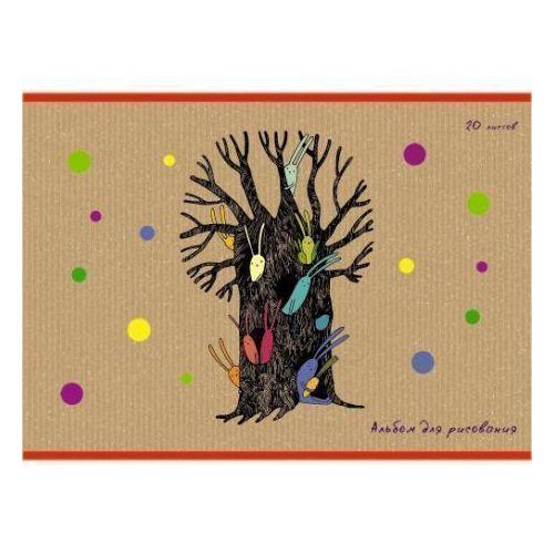 Альбом для рисования Чудо-дерево, 20 листов, 110 г/м2 альбом для рисования чудо дерево 20 листов 110 г м2