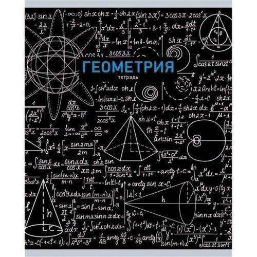 Тетрадь предметная Палитра знаний. Геометрия, 48 листов, в клетку, 60 г/м2