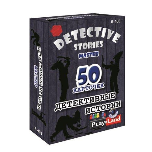 Игра Детективные историии: Мастер игра настрольная moses black stories 3 темные истории
