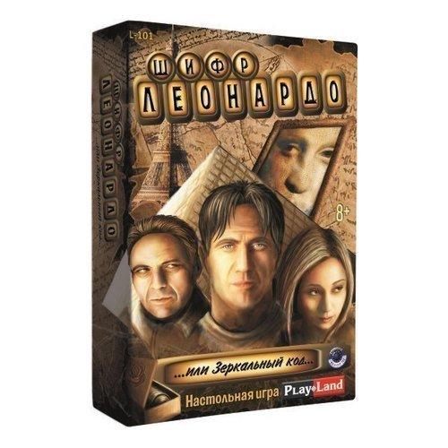 Игра Шифр Леонардо настольная игра загадка леонардо quintis fontis пятый ключ