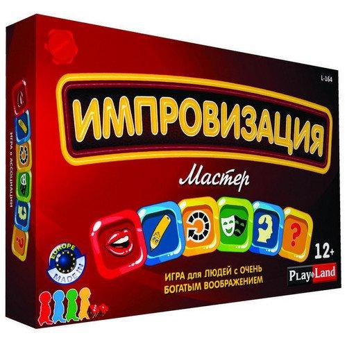 Настольная игра Импровизация: Мастер игра импровизация мастер l 164