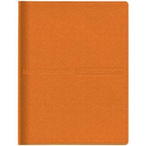Дневник школьный Velvet Fashion, оранжевый апплика дневник школьный графит
