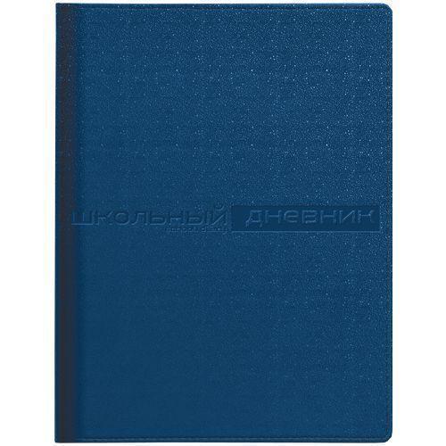 Дневник школьный Velvet Cosmo, синий unnika land дневник школьный цвет синий