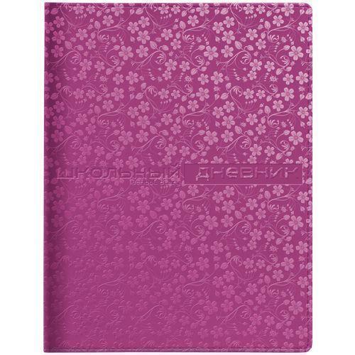 Дневник школьный Velvet Fashion Cosmo, фуксия unnika land дневник школьный цвет синий