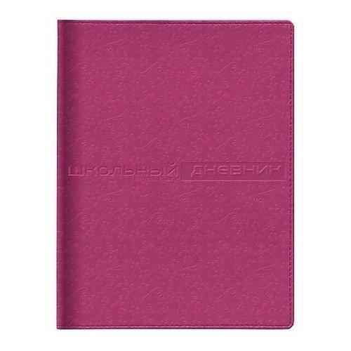 Дневник школьный Velvet Fashion, фуксия дневник школьный кошечка 46346