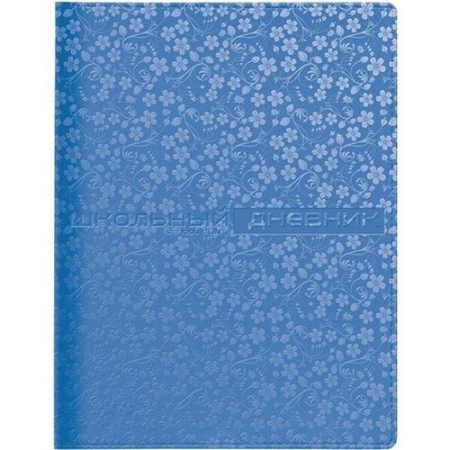 Дневник школьный Velvet Fashion Cosmo, голубой дневник школьный monaco зеленый
