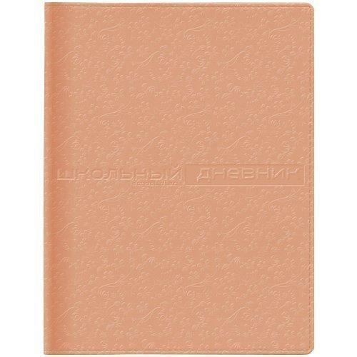 Дневник школьный Velvet Fashion, персиковый unnika land дневник школьный цвет синий