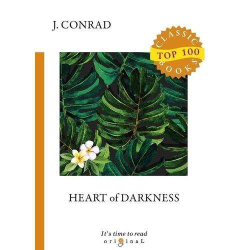 Heart of Darkness все цены