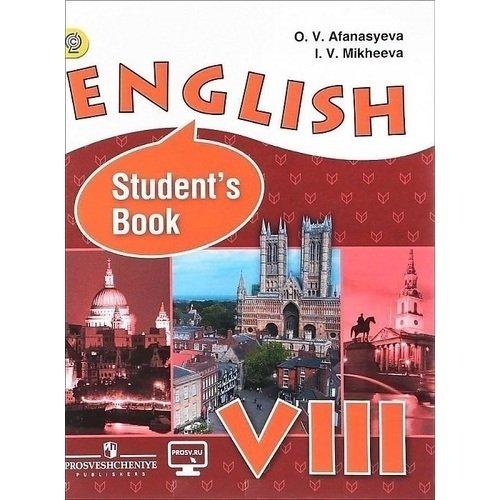 Английский язык. VIII класс мякишев г буховцев б чаругин в физика 11 класс базовый уровень учебник для общеобразовательных организаций