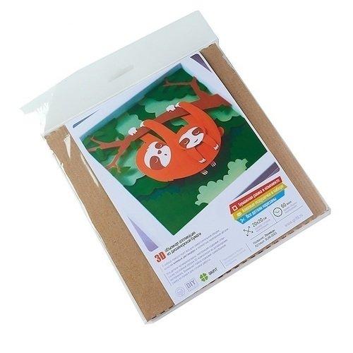 Фото - Объемная аппликация из бумаги Ленивцы 3D саломатина е ред объемная аппликация цыплята