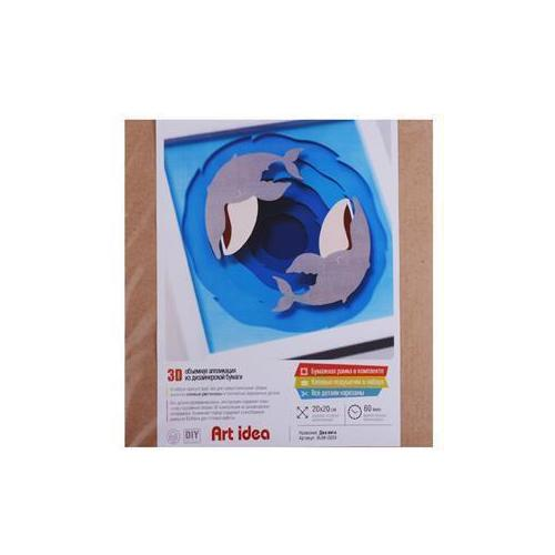 Фото - Объемная аппликация из бумаги Два кита 3D саломатина е ред объемная аппликация цыплята