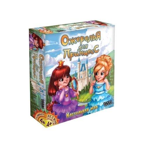 """Настольная игра """"Ожерелья для принцесс"""" цены онлайн"""