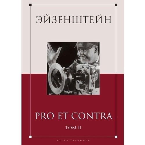 Эйзенштейн: Pro et contra. Том 2 лонго р эйзенштейн с гойя ф каталог свидетельства
