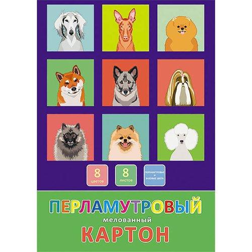 Перламутровый мелованный картон Портреты животных канцелярия спейс картон цветной двусторонний а4 7 цветов мелованный в папке 7 листов 48 листов