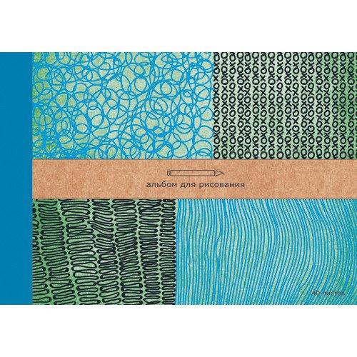Альбом для рисования Заметки на полях, 40 листов, 110 г/м2 альбом для рисования чудо дерево 20 листов 110 г м2