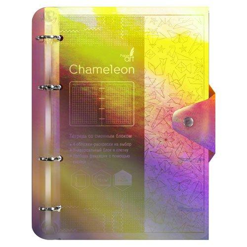 """Тетрадь на кольцах """"Chameleon. Сиреневый"""" А5, 120 листов в клетку"""