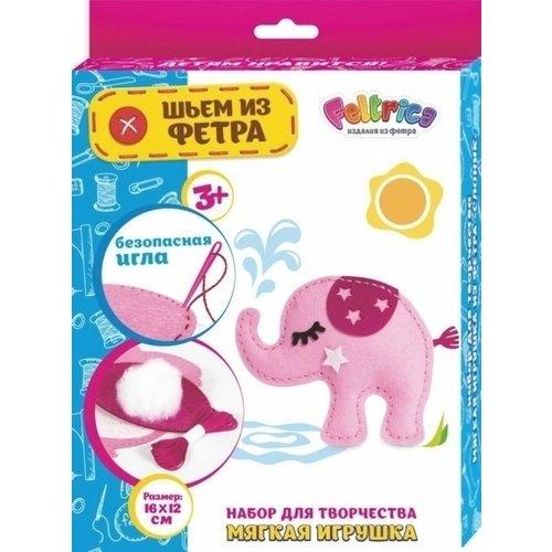 Набор для творчества Шьем из фетра. Розовый слон 1