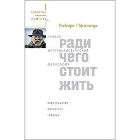 d9a9208bc4b4b Психология по спецподборке Носки для боксера, книга-ретроспектива ...