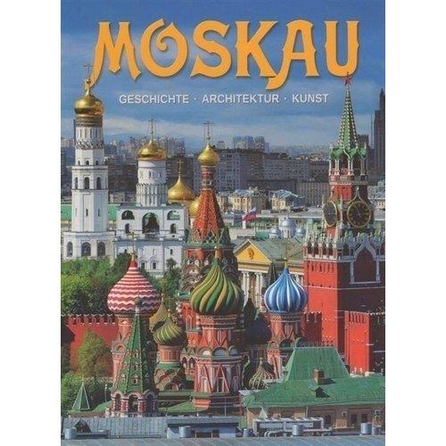 Moscau. Москва. Альбом на немецком языке цены