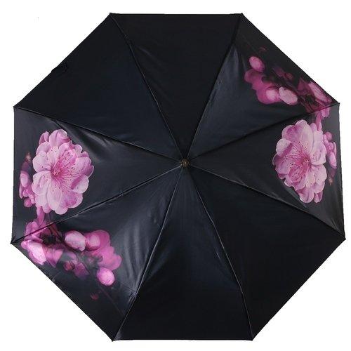 Зонт женский 30472-11 цена 2017