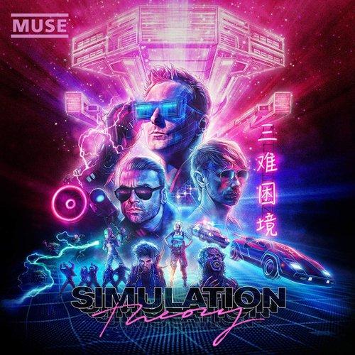Muse - Simulation Theory автозапчасть public days b5 a6 a4