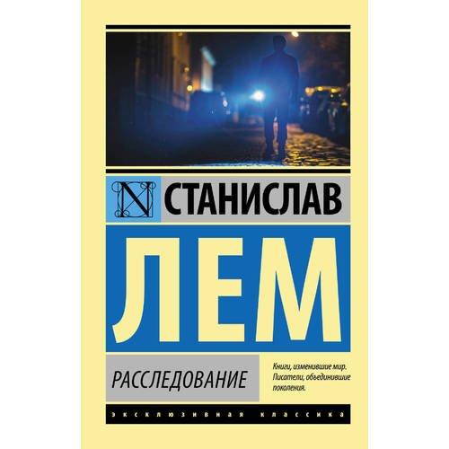 Расследование екатерина николаевна арестова квалификация и расследование преступлений в сфере таможенного дела