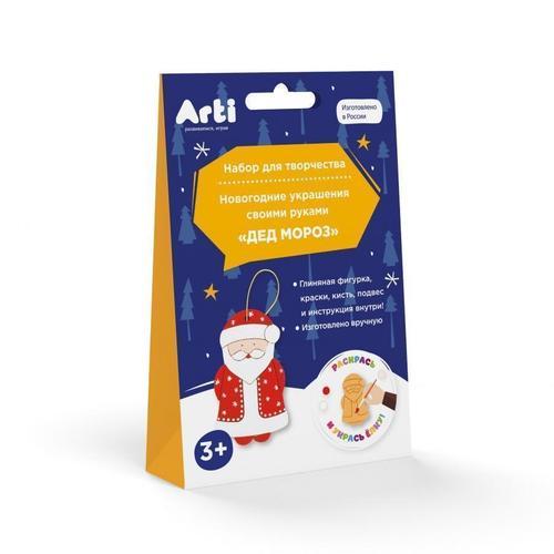 Набор для творчества Дед Мороз sesderma маска для лица увлажняющая sesmedical