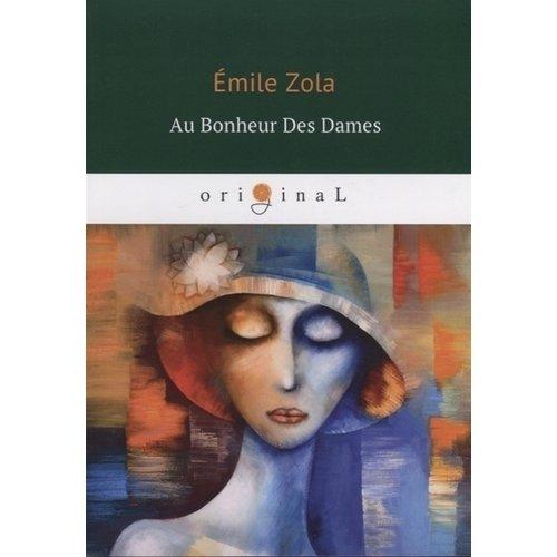 Au Bonheur Des Dames françois thomas delbare histoire de tancrède l un des chefs de la première croisade